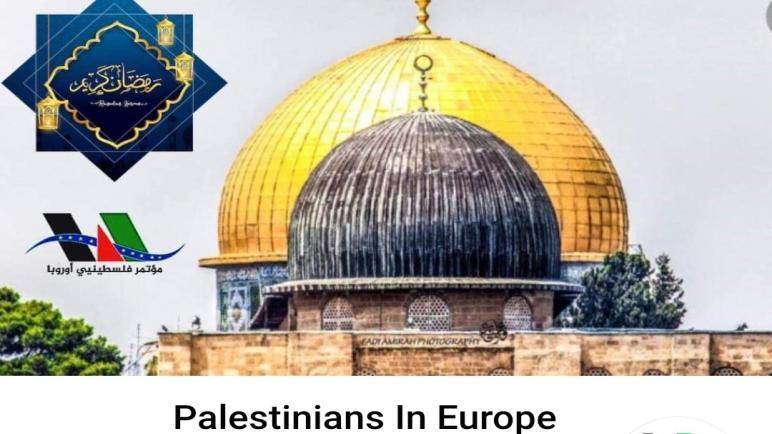 مؤتمر فلسطينيي اوروبا التاسع عشر