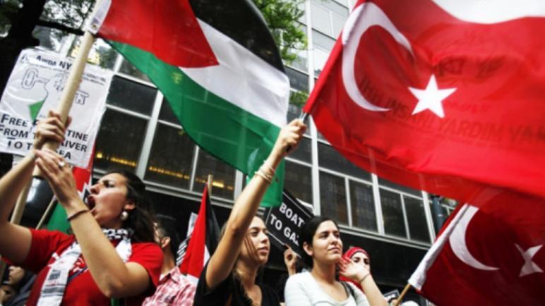 الفلسطينيون المفقودون في تركيا