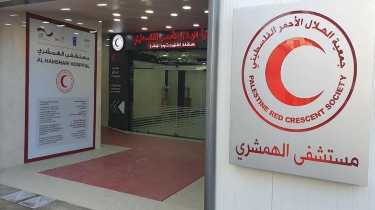 الجمعية الطبية الألمانية العربية تقدم تبرعات فحوصات PCR لمستشفى الهمشري،، متابعة : شوقى الفرا