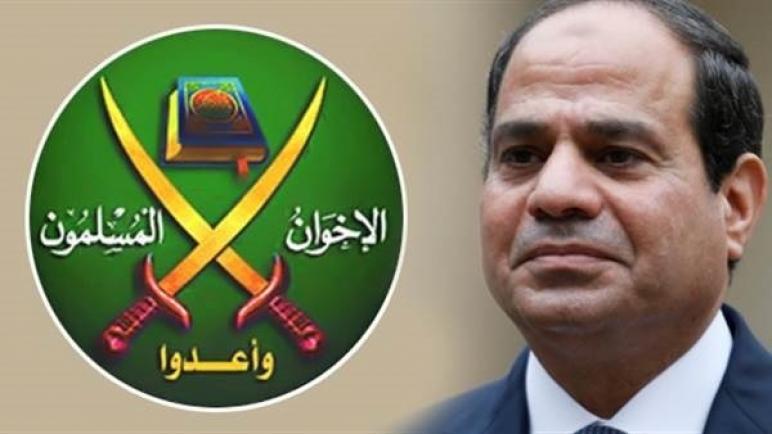الرئيس السيسي يصادق على قانون فصل الإخوان من وظائفهم ،، متابعة : شوقى الفرا
