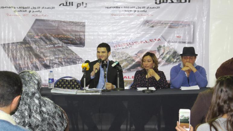 """ندوة حول كتابي """"القدس – رام الله : تتحدثان عن نفسيهما"""" فى معرض الكتاب بالقاهرة"""